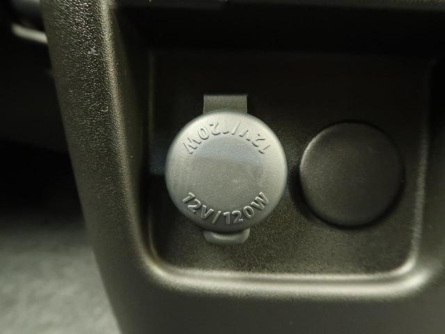 ハイブリッドG 届出済未使用車 4WD スマートキー 両側スライド アイドリングストップ オートエアコン シートヒーター オートライト シートアンダートレー ヘッドライトレベライザー 電格ミラー(48枚目)