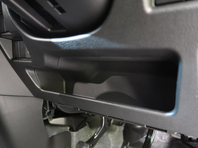 ハイブリッドG 届出済未使用車 4WD スマートキー 両側スライド アイドリングストップ オートエアコン シートヒーター オートライト シートアンダートレー ヘッドライトレベライザー 電格ミラー(49枚目)