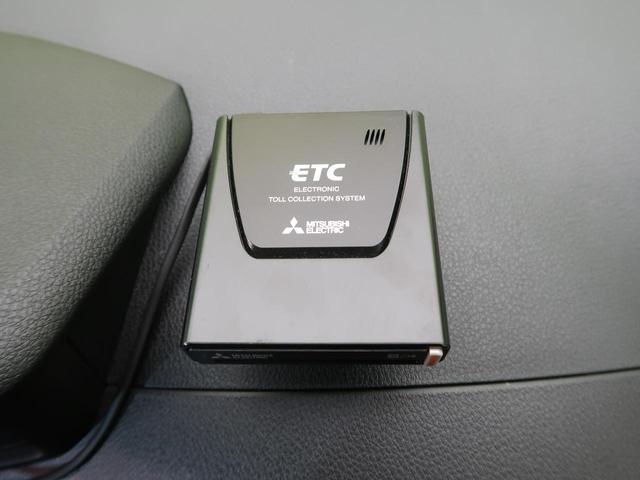 [ETC装備車両]高速道路の乗り降りをよりスムーズに、快適に。旅行、レジャーのお供には欠かせませんね。