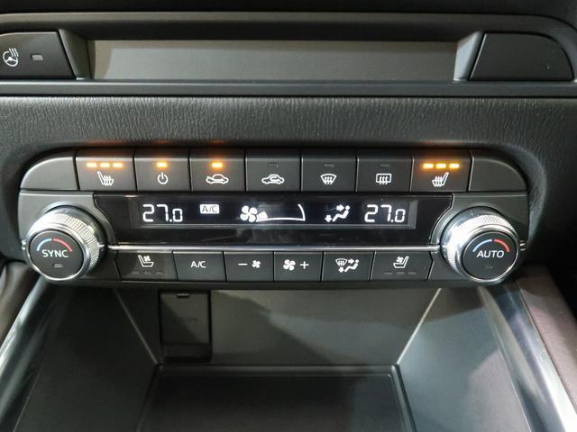 XD エクスクルーシブモード BOSEサウンド マツダコネクト 4WD 全周囲カメラ 純正19インチAW 追従クルーズ シートヒーター ハンドルヒーター 衝突軽減 電動リアゲート LEDヘッド リアフォグ クリアランスソナー(6枚目)