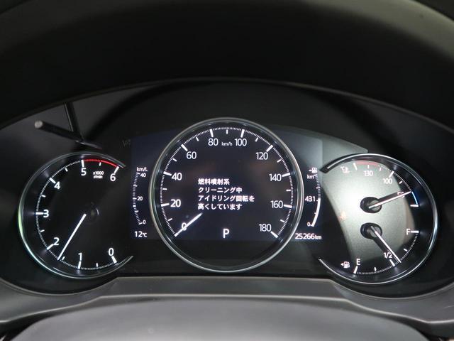 XD エクスクルーシブモード BOSEサウンド マツダコネクト 4WD 全周囲カメラ 純正19インチAW 追従クルーズ シートヒーター ハンドルヒーター 衝突軽減 電動リアゲート LEDヘッド リアフォグ クリアランスソナー(44枚目)
