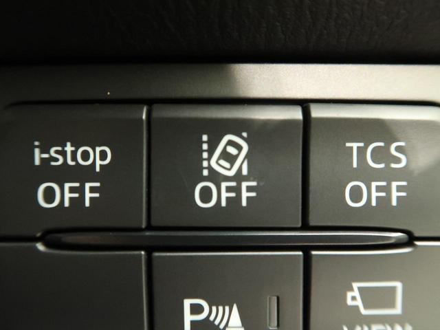 XD エクスクルーシブモード BOSEサウンド マツダコネクト 4WD 全周囲カメラ 純正19インチAW 追従クルーズ シートヒーター ハンドルヒーター 衝突軽減 電動リアゲート LEDヘッド リアフォグ クリアランスソナー(47枚目)