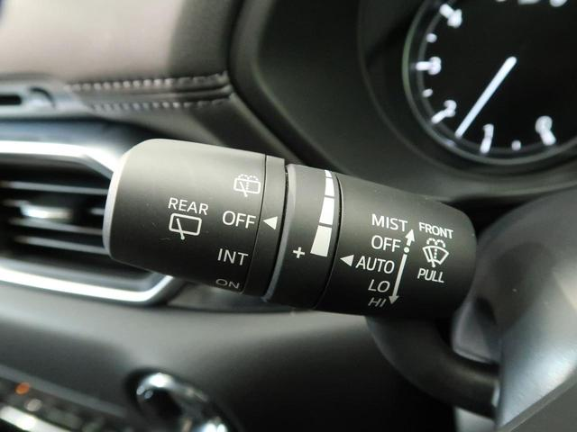 XD エクスクルーシブモード BOSEサウンド マツダコネクト 4WD 全周囲カメラ 純正19インチAW 追従クルーズ シートヒーター ハンドルヒーター 衝突軽減 電動リアゲート LEDヘッド リアフォグ クリアランスソナー(52枚目)