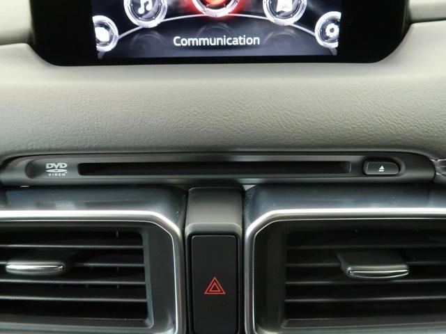 XD エクスクルーシブモード BOSEサウンド マツダコネクト 4WD 全周囲カメラ 純正19インチAW 追従クルーズ シートヒーター ハンドルヒーター 衝突軽減 電動リアゲート LEDヘッド リアフォグ クリアランスソナー(55枚目)