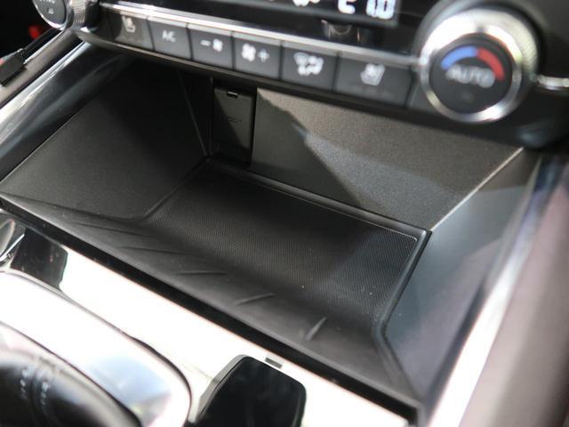 XD エクスクルーシブモード BOSEサウンド マツダコネクト 4WD 全周囲カメラ 純正19インチAW 追従クルーズ シートヒーター ハンドルヒーター 衝突軽減 電動リアゲート LEDヘッド リアフォグ クリアランスソナー(56枚目)