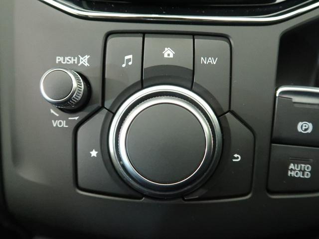XD エクスクルーシブモード BOSEサウンド マツダコネクト 4WD 全周囲カメラ 純正19インチAW 追従クルーズ シートヒーター ハンドルヒーター 衝突軽減 電動リアゲート LEDヘッド リアフォグ クリアランスソナー(59枚目)