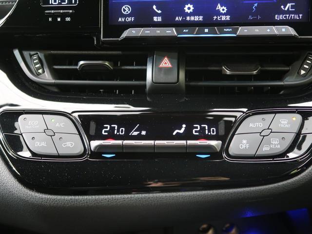 S LEDパッケージ 9型ナビ 禁煙車 セーフティーセンス レーダークルーズ オートマチックハイビーム LEDヘッド LEDフォグ 純正17インチAW スマートキー バックカメラ ETC Bluetooth接続(6枚目)