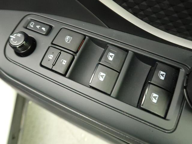 S LEDパッケージ 9型ナビ 禁煙車 セーフティーセンス レーダークルーズ オートマチックハイビーム LEDヘッド LEDフォグ 純正17インチAW スマートキー バックカメラ ETC Bluetooth接続(36枚目)