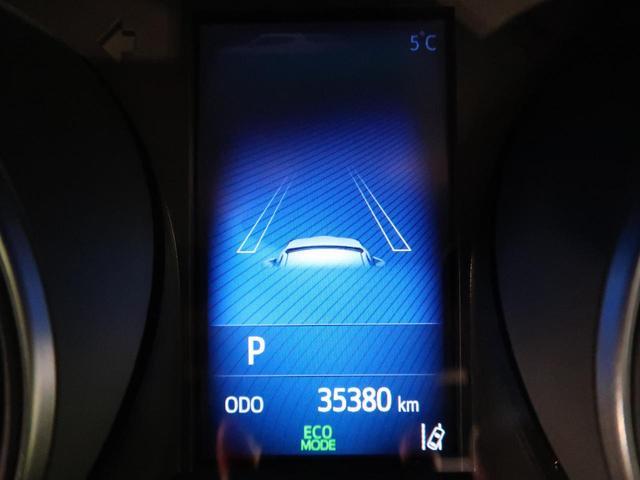 S LEDパッケージ 9型ナビ 禁煙車 セーフティーセンス レーダークルーズ オートマチックハイビーム LEDヘッド LEDフォグ 純正17インチAW スマートキー バックカメラ ETC Bluetooth接続(39枚目)
