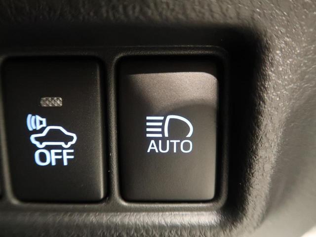 S LEDパッケージ 9型ナビ 禁煙車 セーフティーセンス レーダークルーズ オートマチックハイビーム LEDヘッド LEDフォグ 純正17インチAW スマートキー バックカメラ ETC Bluetooth接続(43枚目)