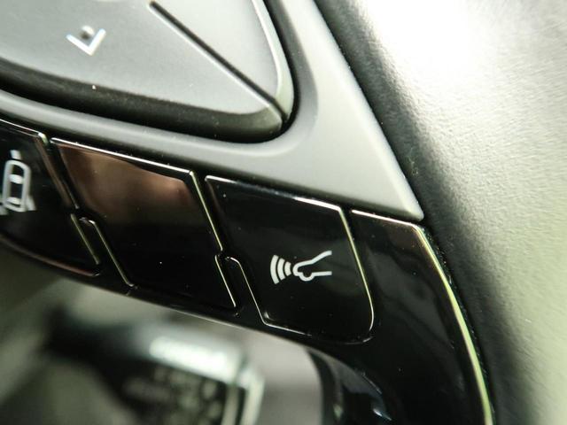 S LEDパッケージ 9型ナビ 禁煙車 セーフティーセンス レーダークルーズ オートマチックハイビーム LEDヘッド LEDフォグ 純正17インチAW スマートキー バックカメラ ETC Bluetooth接続(47枚目)
