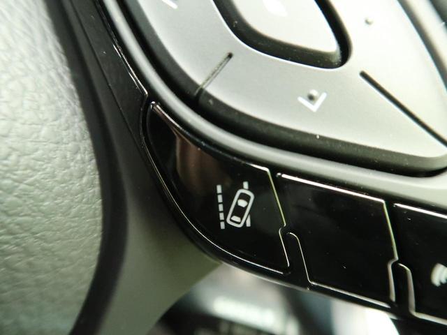 S LEDパッケージ 9型ナビ 禁煙車 セーフティーセンス レーダークルーズ オートマチックハイビーム LEDヘッド LEDフォグ 純正17インチAW スマートキー バックカメラ ETC Bluetooth接続(48枚目)