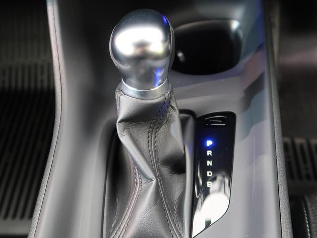 S LEDパッケージ 9型ナビ 禁煙車 セーフティーセンス レーダークルーズ オートマチックハイビーム LEDヘッド LEDフォグ 純正17インチAW スマートキー バックカメラ ETC Bluetooth接続(53枚目)
