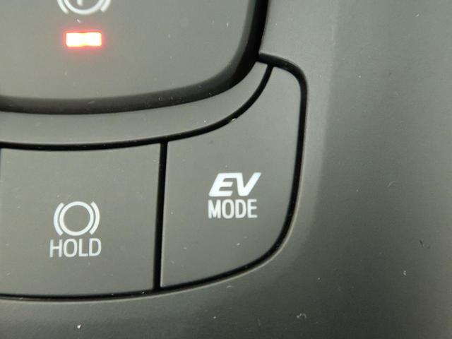 S LEDパッケージ 9型ナビ 禁煙車 セーフティーセンス レーダークルーズ オートマチックハイビーム LEDヘッド LEDフォグ 純正17インチAW スマートキー バックカメラ ETC Bluetooth接続(54枚目)