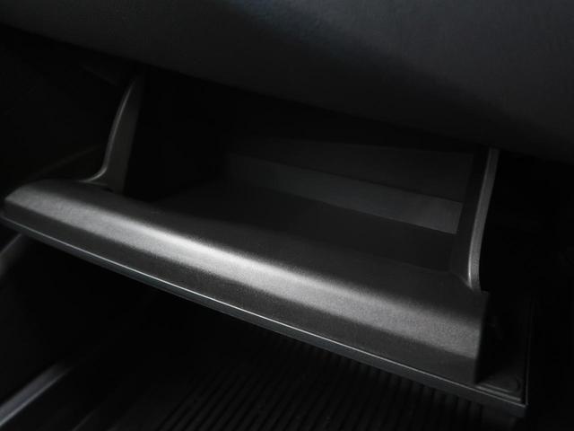 S LEDパッケージ 9型ナビ 禁煙車 セーフティーセンス レーダークルーズ オートマチックハイビーム LEDヘッド LEDフォグ 純正17インチAW スマートキー バックカメラ ETC Bluetooth接続(59枚目)