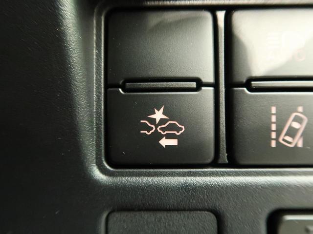 ZS 煌II モデリスタエアロ 純正10インチSDナビ 両側パワスラ 衝突軽減 クルーズコントロール アイドリングストップ LEDヘッド LEDフォグ バックカメラ 純正16インチAW 禁煙 スマートキー(4枚目)