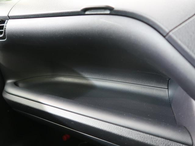 ZS 煌II モデリスタエアロ 純正10インチSDナビ 両側パワスラ 衝突軽減 クルーズコントロール アイドリングストップ LEDヘッド LEDフォグ バックカメラ 純正16インチAW 禁煙 スマートキー(63枚目)
