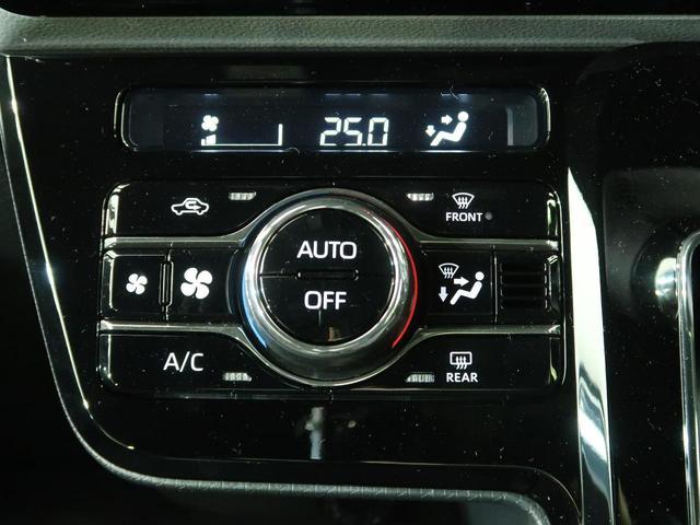 カスタムRSセレクション 届出済未使用車 衝突軽減装置 誤発進抑制装置 車線逸脱警報 オートハイビーム LEDヘッド LEDフォグ コーナーセンサー スマートキー シートヒーター 両側電動ドア ETC(6枚目)