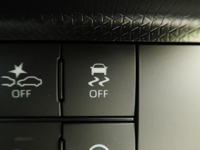 カスタムRSセレクション 届出済未使用車 衝突軽減装置 誤発進抑制装置 車線逸脱警報 オートハイビーム LEDヘッド LEDフォグ コーナーセンサー スマートキー シートヒーター 両側電動ドア ETC(44枚目)