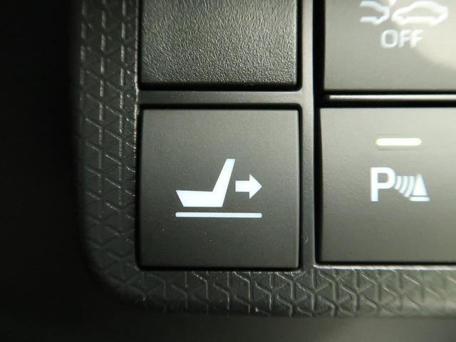 カスタムRSセレクション 届出済未使用車 衝突軽減装置 誤発進抑制装置 車線逸脱警報 オートハイビーム LEDヘッド LEDフォグ コーナーセンサー スマートキー シートヒーター 両側電動ドア ETC(47枚目)