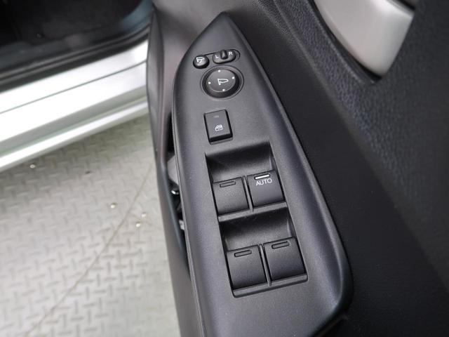 13G・Fパッケージ 純正ナビ 禁煙車 スマートキー オートエアコン ETC バックカメラ 電動格納ミラー ステアリングリモコン ワンセグTV 純正ホイールキャップ付きタイヤ アイドリングストップ(33枚目)