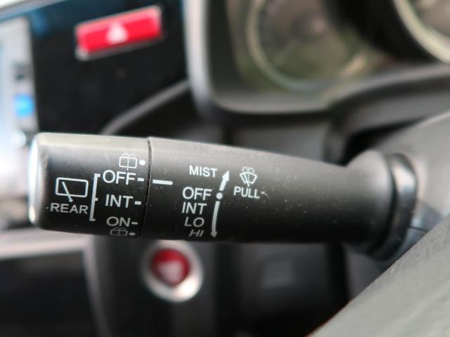 13G・Fパッケージ 純正ナビ 禁煙車 スマートキー オートエアコン ETC バックカメラ 電動格納ミラー ステアリングリモコン ワンセグTV 純正ホイールキャップ付きタイヤ アイドリングストップ(37枚目)