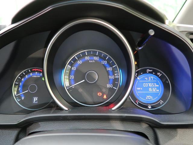 13G・Fパッケージ 純正ナビ 禁煙車 スマートキー オートエアコン ETC バックカメラ 電動格納ミラー ステアリングリモコン ワンセグTV 純正ホイールキャップ付きタイヤ アイドリングストップ(38枚目)