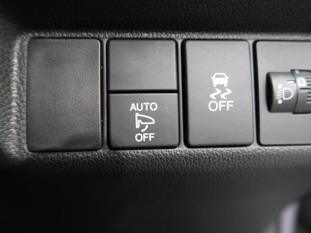 13G・Fパッケージ 純正ナビ 禁煙車 スマートキー オートエアコン ETC バックカメラ 電動格納ミラー ステアリングリモコン ワンセグTV 純正ホイールキャップ付きタイヤ アイドリングストップ(39枚目)