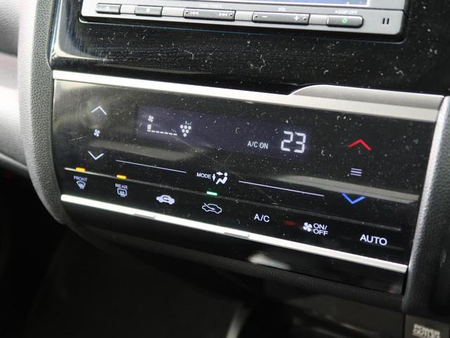 13G・Fパッケージ 純正ナビ 禁煙車 スマートキー オートエアコン ETC バックカメラ 電動格納ミラー ステアリングリモコン ワンセグTV 純正ホイールキャップ付きタイヤ アイドリングストップ(44枚目)