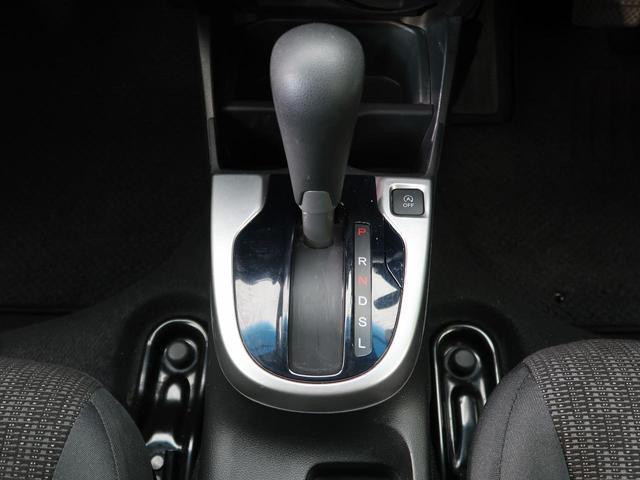 13G・Fパッケージ 純正ナビ 禁煙車 スマートキー オートエアコン ETC バックカメラ 電動格納ミラー ステアリングリモコン ワンセグTV 純正ホイールキャップ付きタイヤ アイドリングストップ(45枚目)