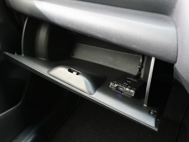 13G・Fパッケージ 純正ナビ 禁煙車 スマートキー オートエアコン ETC バックカメラ 電動格納ミラー ステアリングリモコン ワンセグTV 純正ホイールキャップ付きタイヤ アイドリングストップ(50枚目)