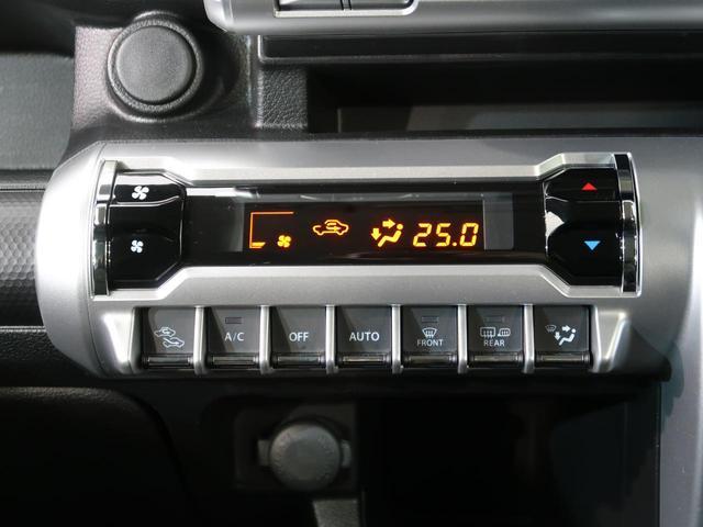 ハイブリッドMZ 社外SDナビ セーフティーサポート 禁煙車 4WD アダプティブクルーズ LEDヘッド LEDフォグ スマートキー 純正16インチAW ETC Bluetooth接続 ドライブレコーダー(7枚目)