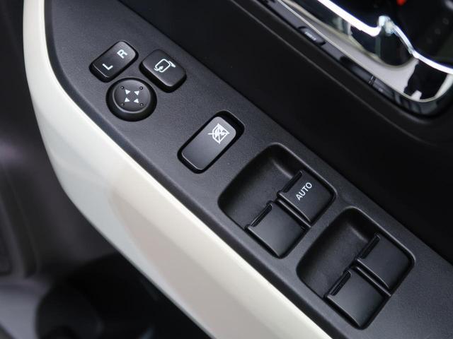 ハイブリッドMZ 社外SDナビ セーフティーサポート 禁煙車 4WD アダプティブクルーズ LEDヘッド LEDフォグ スマートキー 純正16インチAW ETC Bluetooth接続 ドライブレコーダー(39枚目)