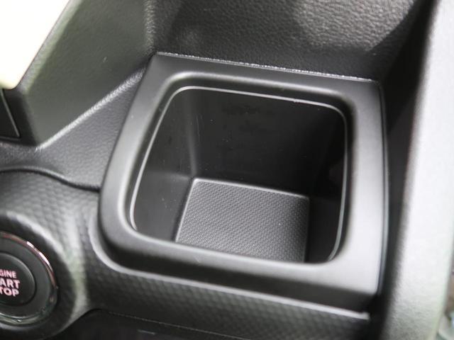 ハイブリッドMZ 社外SDナビ セーフティーサポート 禁煙車 4WD アダプティブクルーズ LEDヘッド LEDフォグ スマートキー 純正16インチAW ETC Bluetooth接続 ドライブレコーダー(40枚目)