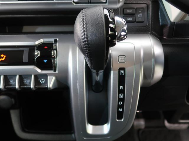 ハイブリッドMZ 社外SDナビ セーフティーサポート 禁煙車 4WD アダプティブクルーズ LEDヘッド LEDフォグ スマートキー 純正16インチAW ETC Bluetooth接続 ドライブレコーダー(43枚目)