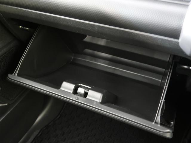 ハイブリッドMZ 社外SDナビ セーフティーサポート 禁煙車 4WD アダプティブクルーズ LEDヘッド LEDフォグ スマートキー 純正16インチAW ETC Bluetooth接続 ドライブレコーダー(46枚目)