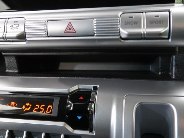 ハイブリッドMZ 社外SDナビ セーフティーサポート 禁煙車 4WD アダプティブクルーズ LEDヘッド LEDフォグ スマートキー 純正16インチAW ETC Bluetooth接続 ドライブレコーダー(48枚目)