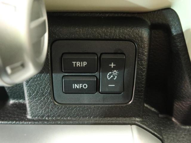 ハイブリッドMZ 社外SDナビ セーフティーサポート 禁煙車 4WD アダプティブクルーズ LEDヘッド LEDフォグ スマートキー 純正16インチAW ETC Bluetooth接続 ドライブレコーダー(54枚目)