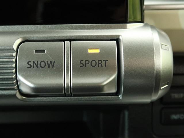 ハイブリッドMZ 社外SDナビ セーフティーサポート 禁煙車 4WD アダプティブクルーズ LEDヘッド LEDフォグ スマートキー 純正16インチAW ETC Bluetooth接続 ドライブレコーダー(55枚目)