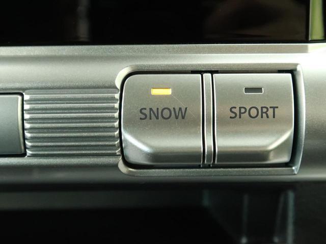 ハイブリッドMZ 社外SDナビ セーフティーサポート 禁煙車 4WD アダプティブクルーズ LEDヘッド LEDフォグ スマートキー 純正16インチAW ETC Bluetooth接続 ドライブレコーダー(56枚目)