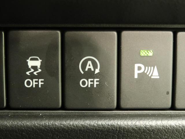 ハイブリッドMZ 社外SDナビ セーフティーサポート 禁煙車 4WD アダプティブクルーズ LEDヘッド LEDフォグ スマートキー 純正16インチAW ETC Bluetooth接続 ドライブレコーダー(62枚目)