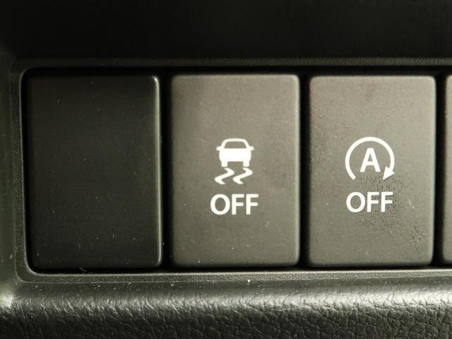 ハイブリッドMZ 社外SDナビ セーフティーサポート 禁煙車 4WD アダプティブクルーズ LEDヘッド LEDフォグ スマートキー 純正16インチAW ETC Bluetooth接続 ドライブレコーダー(64枚目)