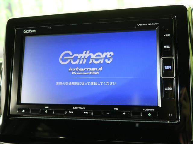 G・Lターボホンダセンシング 純正8型ナビ ホンダセンシング アダプティブクルーズ オートハイビーム LEDヘッド LEDフォグ 両側電動ドア ハーフレザーシート バックカメラ ETC Bluetooth接続 純正15インチAW(3枚目)