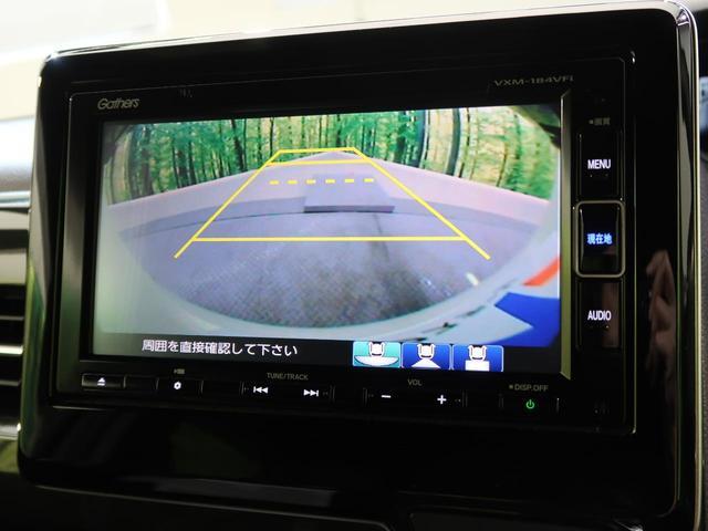 G・Lターボホンダセンシング 純正8型ナビ ホンダセンシング アダプティブクルーズ オートハイビーム LEDヘッド LEDフォグ 両側電動ドア ハーフレザーシート バックカメラ ETC Bluetooth接続 純正15インチAW(4枚目)