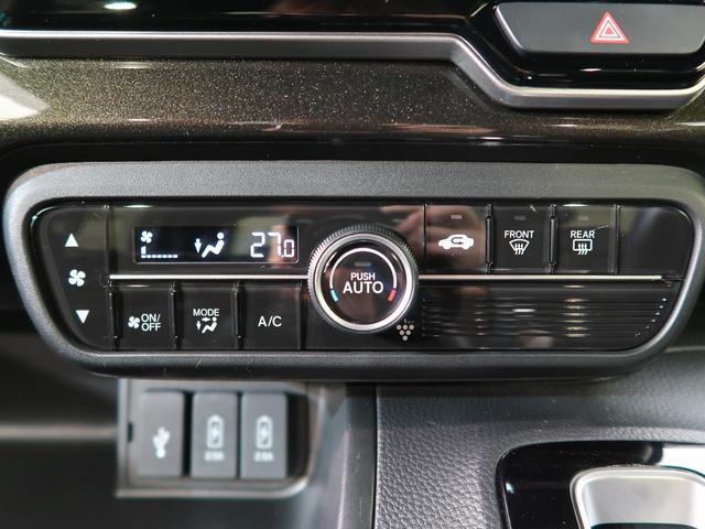 G・Lターボホンダセンシング 純正8型ナビ ホンダセンシング アダプティブクルーズ オートハイビーム LEDヘッド LEDフォグ 両側電動ドア ハーフレザーシート バックカメラ ETC Bluetooth接続 純正15インチAW(5枚目)