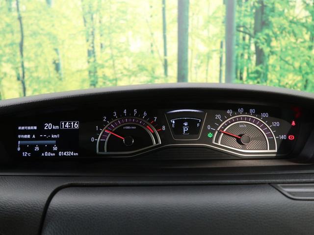 G・Lターボホンダセンシング 純正8型ナビ ホンダセンシング アダプティブクルーズ オートハイビーム LEDヘッド LEDフォグ 両側電動ドア ハーフレザーシート バックカメラ ETC Bluetooth接続 純正15インチAW(42枚目)
