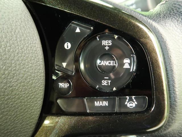 G・Lターボホンダセンシング 純正8型ナビ ホンダセンシング アダプティブクルーズ オートハイビーム LEDヘッド LEDフォグ 両側電動ドア ハーフレザーシート バックカメラ ETC Bluetooth接続 純正15インチAW(52枚目)