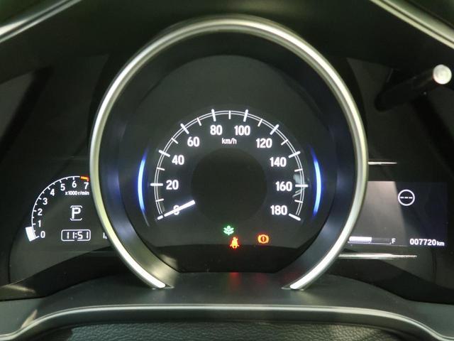 13G・F ホンダセンシング 純正SDナビ バックカメラ レーダークルーズ 車線逸脱警報 スマートキー オートエアコン ビルトインETC アイドリングストップ ヘッドライトレベライザー(36枚目)