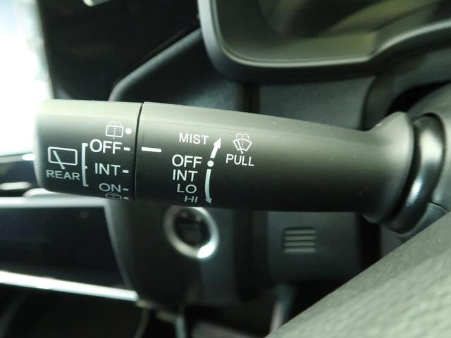 13G・F ホンダセンシング 純正SDナビ バックカメラ レーダークルーズ 車線逸脱警報 スマートキー オートエアコン ビルトインETC アイドリングストップ ヘッドライトレベライザー(37枚目)