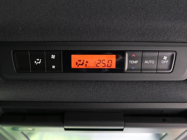 ZS 煌 純正9型ナビ セーフティーセンス 後席モニター 禁煙 クルーズコントロール LEDヘッド LEDフォグ オートマチックハイビーム 両側電動ドア バックカメラ スマートキー ETC フルセグ DVD再生(27枚目)